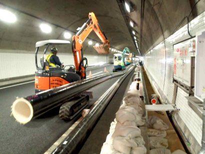猿投山トンネル