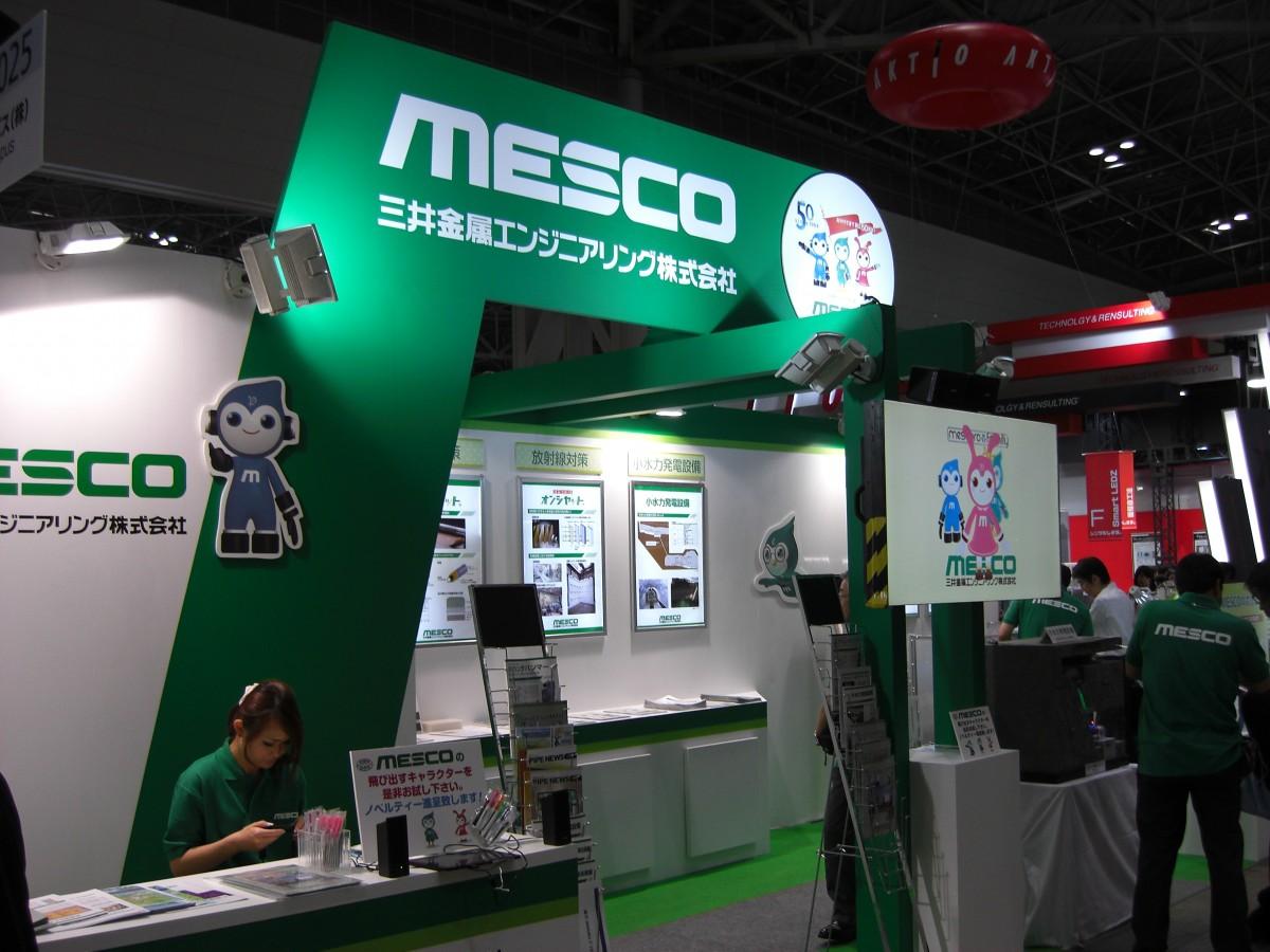 2016NEW環境展 © MESCO 三井金属エンジニアリング株式会社