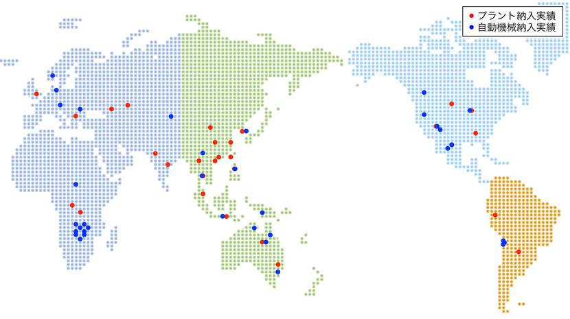 海外プラント建設の実績紹介