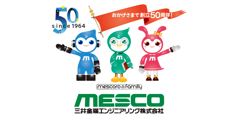 Mescoro Family