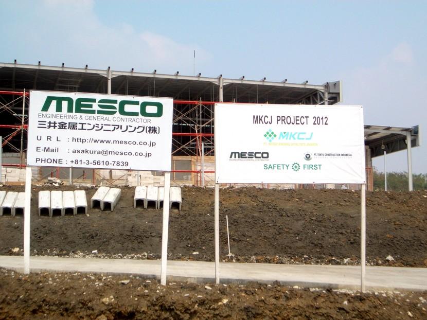 現地工事 © MESCO 三井金属エンジニアリング株式会社