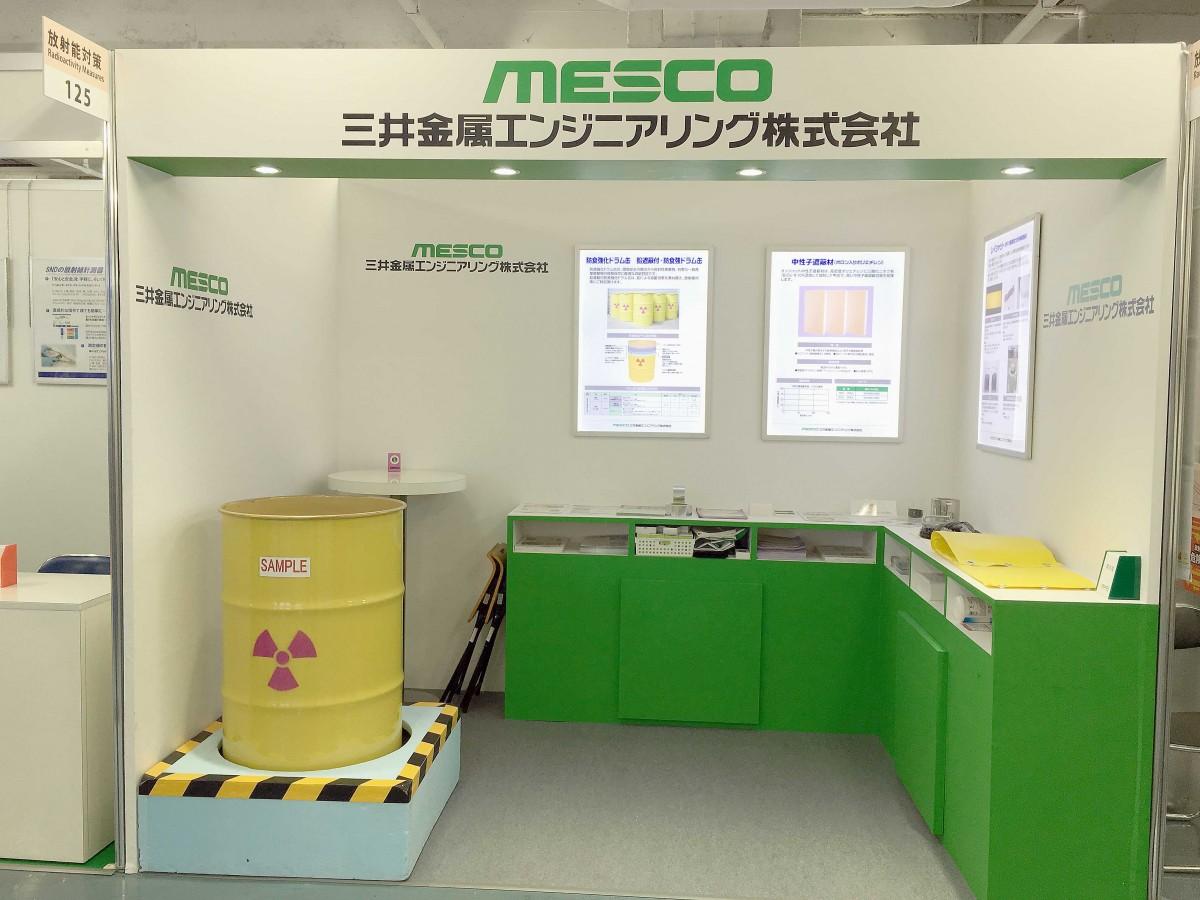 RADIEX © MESCO 三井金属エンジニアリング株式会社