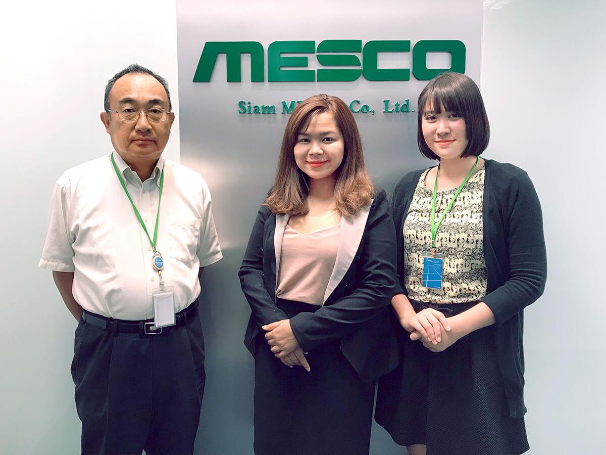 タイ SIAM MESCO Co., Ltd. © MESCO 三井金属エンジニアリング株式会社
