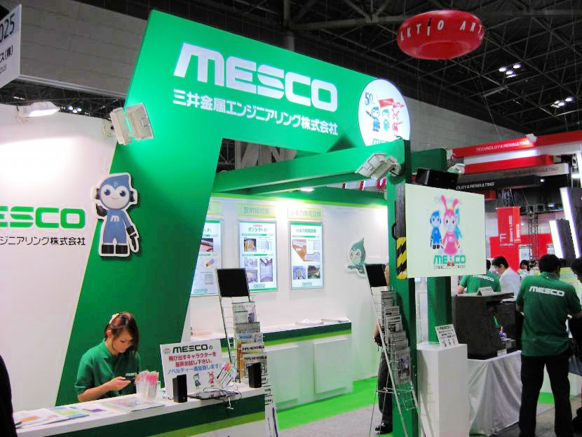 スマートエンジニアリング TOKYO 2018 © MESCO 三井金属エンジニアリング株式会社